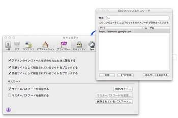password121026.jpg