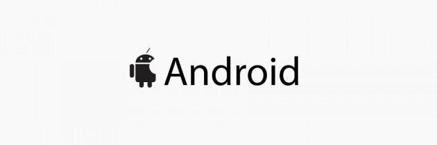 iPhone 対 Android 〜 モバイルセキュリティではAppleの勝利?